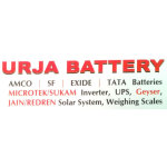 urja-battery-bharuch-logo
