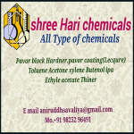 shree-hari-chemicals-surat-logo